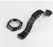 GA2100 316L чехол для часов из нержавеющей стали с рамкой для GA-2100, металлический ремешок для часов, стальной ремень с инструментами для мужчин и ...(China)