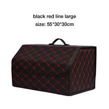 Автомобильная сумка для хранения, искусственная кожа, багажник, складной, для хранения автомобиля, укладка, авто багажник, коробка, органайз...(Китай)