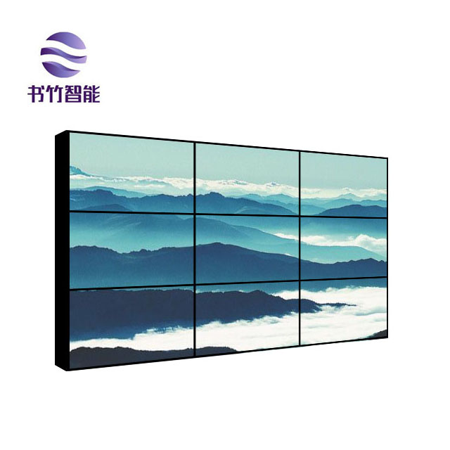 49 inch 3.5mm Indoor Scherm Moving
