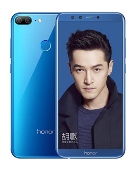 Cheap Chinese Brand New Wholesale Global EU Honor 9 Lite 3GB 32GB Huawei Cell Phones Mobile Phone