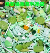 50 шт., кавайные конфеты, Полимерные Подвески, плоская задняя часть, еда, хлеб, торт, милые кабошоны, Шарм для изготовления ювелирных изделий(Китай)