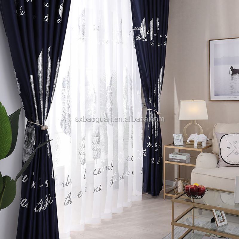 blackout curtains leaf curtain polyester eyelet curtain