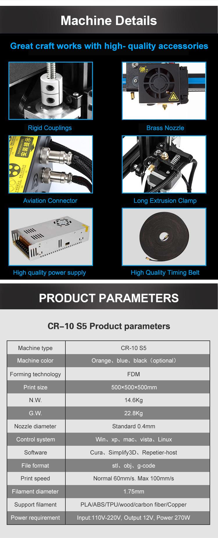 CR-10S520180601_05.jpg