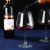 Red Wine Glass Unbreakable Crystal glassware 15oz