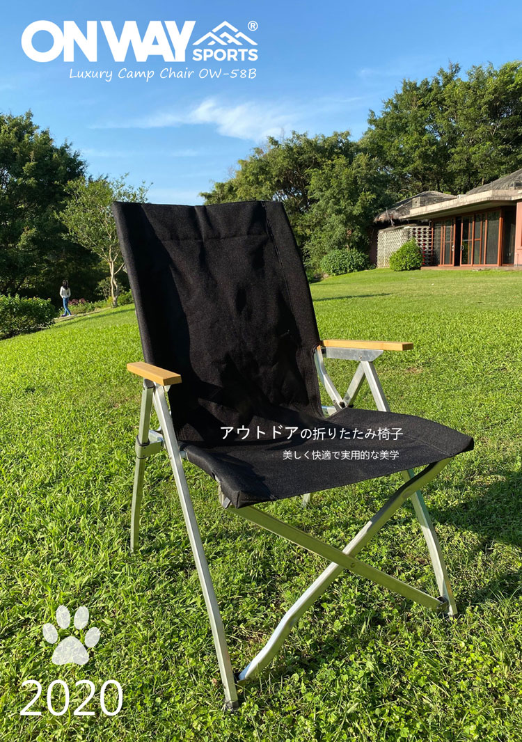 onwaysports camping chair