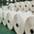 Factory direct Stone paper production line /stone paper machinery supplier