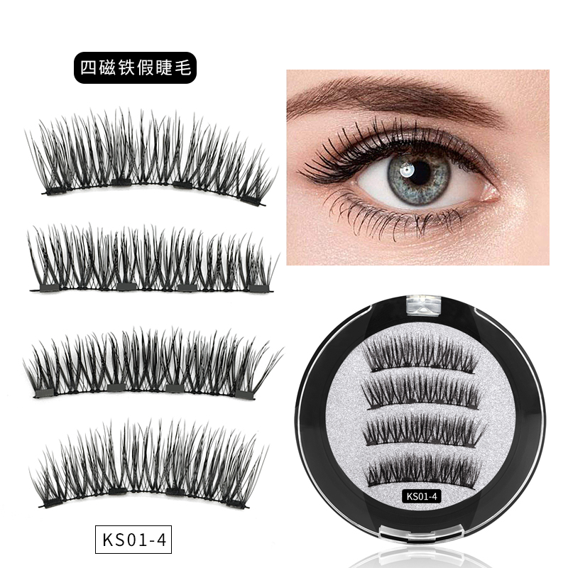 Hot Sale Product Round Packaging Soft Four-Magnet Eyelash Gel Free Natural 3D Magnetic Eyelashes Set