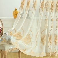 check MRP of sheer curtains gold