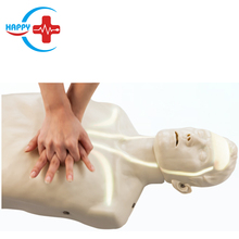 HC-S003 Sang visualisation réanimation cardiorespiratoire simulateur/<span class=keywords><strong>cpr</strong></span> <span class=keywords><strong>mannequin</strong></span> rcr Manikinl