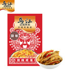 Flavour Wholesale Food Flavour Seasoning China Snackd
