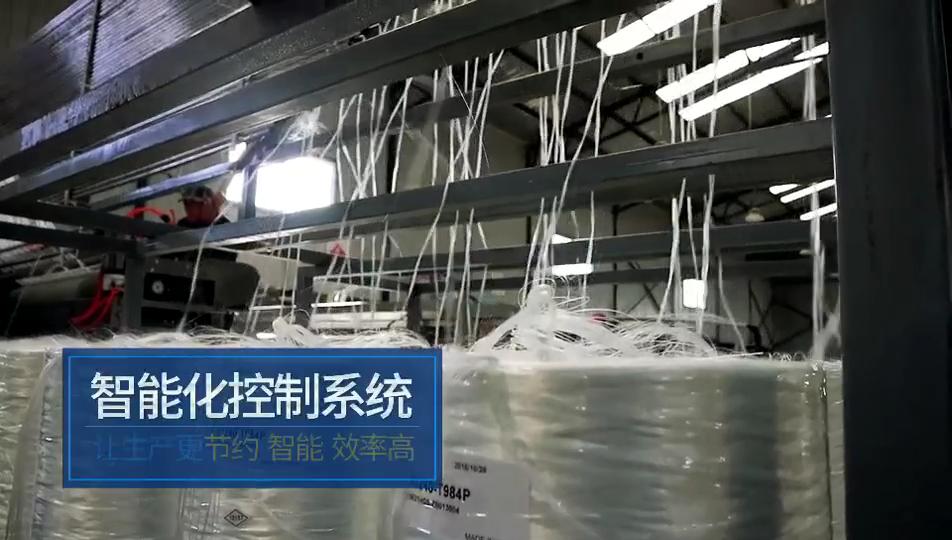 FRP renforcé de fibre de verre composite feuille DE plastique PVC tuile de toiture panneau gouttière faisant la machine ligne de production