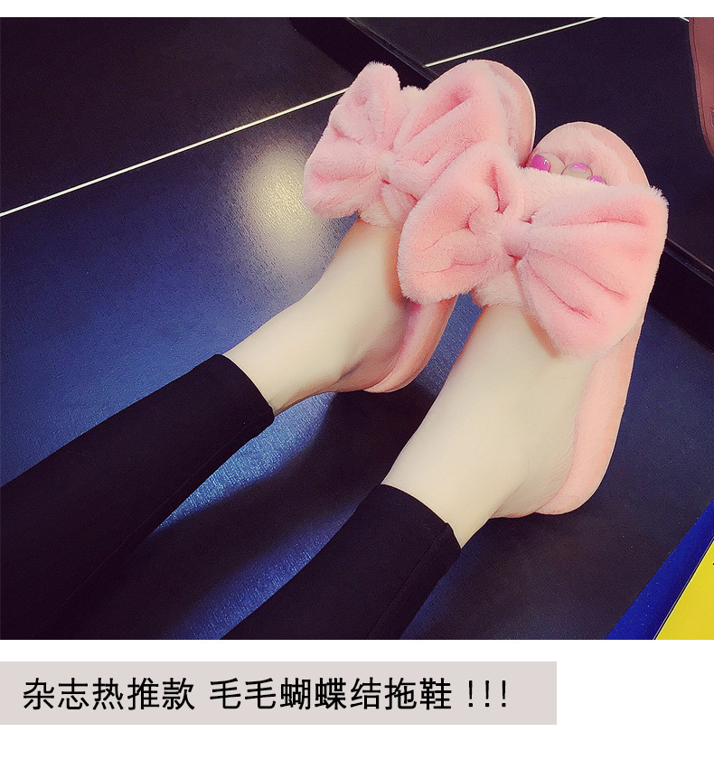 Factory Price home indoor comfortable bow-knot slippers Soft Plush cheap winter slippers for women