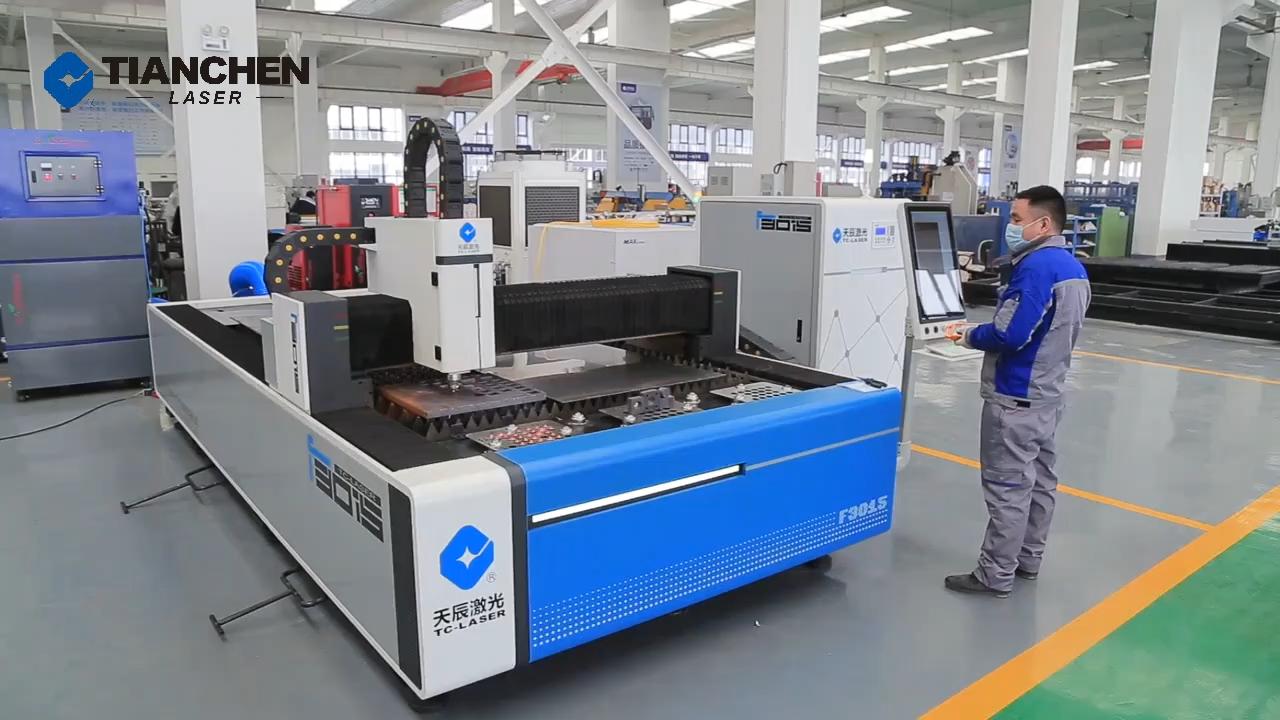 Super Speed Heavy Duty Industry Metal Cutting Fiber Laser Cutting Machine