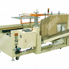 /product-detail/automatic-case-box-erector-carton-erecting-machine-packaging-machinery-62255842303.html