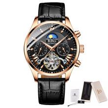 2019 часы мужские роскошные брендовые автоматические механические мужские спортивные часы водонепроницаемые полностью стальные турбийон ч...(Китай)