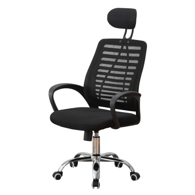 Modern Executive Office Manager high back Mesh Chair computer chair