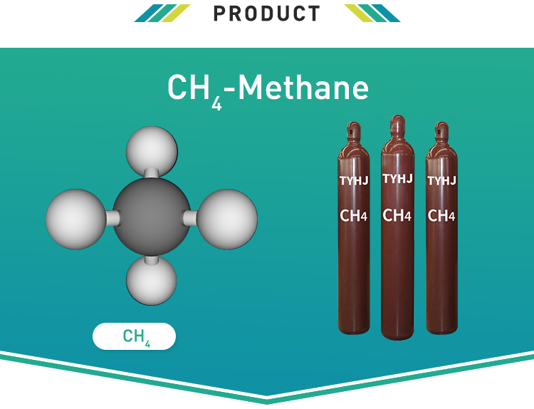 99.995% pure methane ch4 gas price of methane