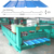 trapezoidal sheet profile roof tile sheet making rolling forming machine prices