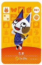 Amiibo Card NS игровая серия 4 (361-400) карточка для скрещивания животных(Китай)