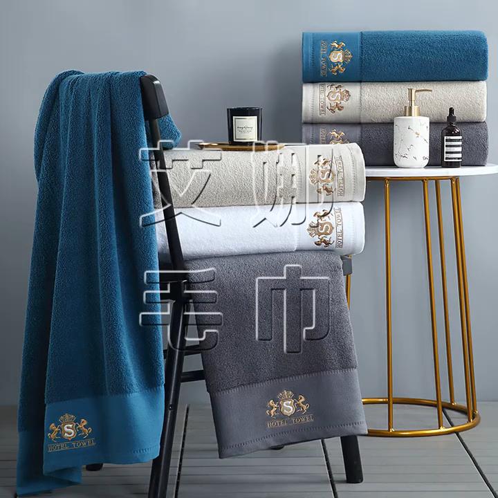 6 Piece Luxury Combed Cotton Bath Towel Gift Set