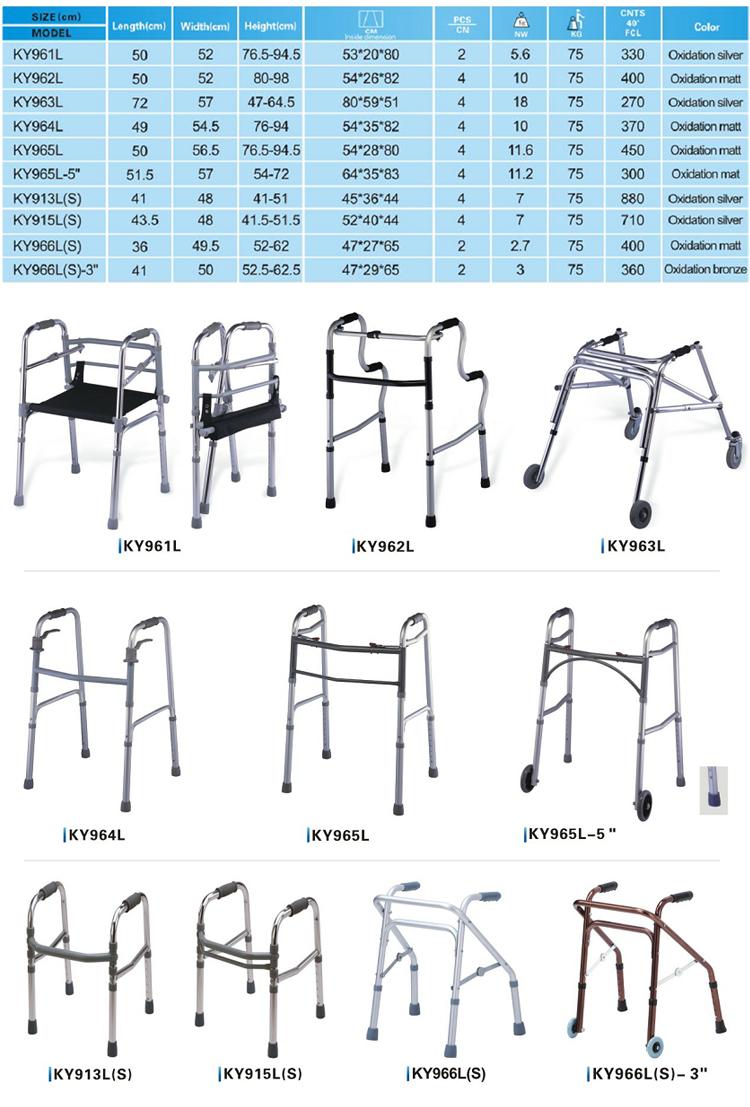 Medico camminatori handicap disabilità a piedi cornici materiale di alluminio pieghevole in piedi camminatore a piedi telaio per disabili