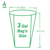 Amazon best seller 3 Gallon Biodegradable compostable plastic garbage bag