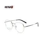 Hot Deal Frame Glasses for Men Optical Kenbo 2020 Titanium Optical Frame Round Glasses Oversized Glasses Fashion for Men Womens