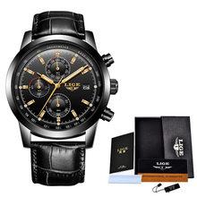 LIGE повседневные спортивные часы для мужчин, Черный Топ бренд, Роскошные военные кожаные Наручные часы, мужские часы, модные наручные часы с ...(Китай)