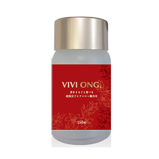 Private label low molecular hyaluronic acid cosmetic grade vitamins skin care