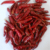 Chinese Sweet  Chili Pepper Paprika Hot Selling