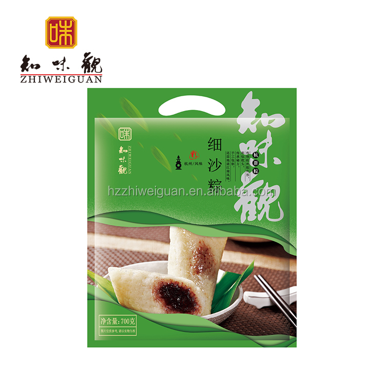 Chinese rice dumpling with red beans paste Chinese traditional food Zongzi
