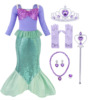G023 Mermaid