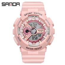 Часы G style Shock, мужские и женские военные армейские часы, светодиодные цифровые спортивные наручные часы, аналоговые автоматические часы для ...(Китай)