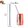 Rainbow straight 215mm*8mm