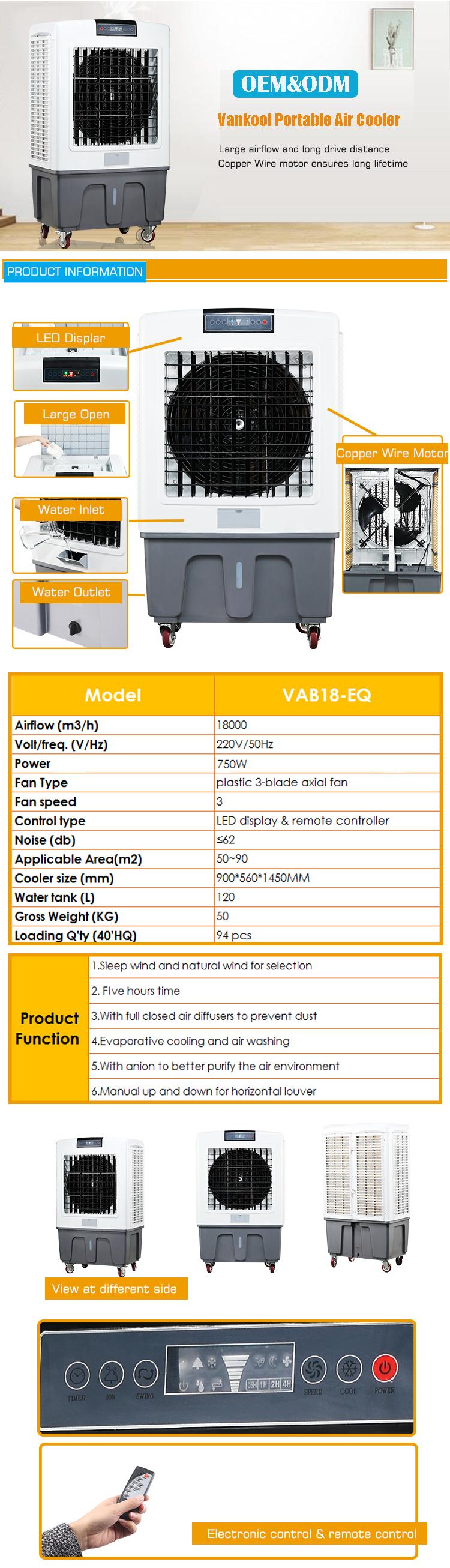 Industri Evaporative Air Cooler dengan 18000m3/H Aliran Udara dan 120L Tangki Air