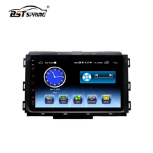 Bosstar android 8.1 del sistema dell'automobile dvd radio di Navigazione GPS per kia Carzval Sedona auto audio Multimedia Player RK8227L 1 + 16GB