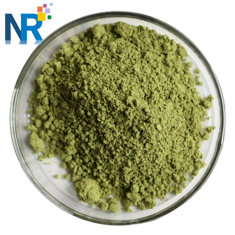 Manufacturer Supply Best Green Matcha Tea Powder - 4uTea | 4uTea.com