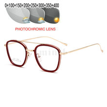 Новые фотохромные квадратные очки для чтения очки для мужчин и женщин оправа с прозрачными линзами дальнозоркость для чтения очки УФ FML(Китай)