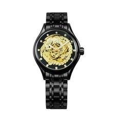 WINNER Lover, автомобильные часы, женские ЛОЯЛЬНЫЕ золотые часы с Фениксом, скульптура, бриллианты, женские часы, стальной браслет без бретелек, р...(Китай)