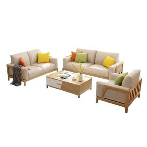 Solid wood sofa set wholesale living room furniture sofas sectionals