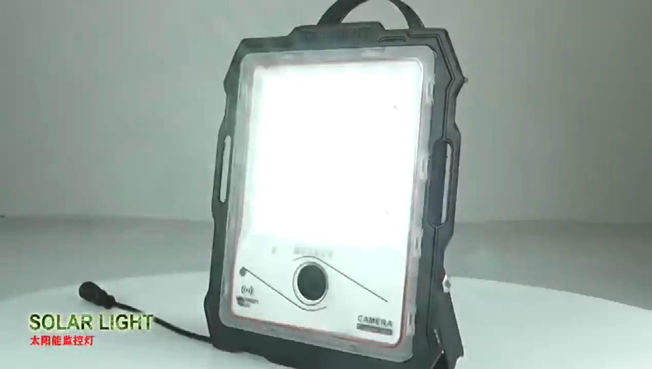 야외 주조 알루미늄 CCTV 카메라 400w 태양 홍수 빛 원격