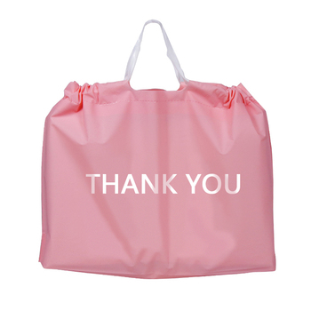 Custom Clothing Store Bag With Logo Biodegradable Drawstring Plastic Shopping Bags