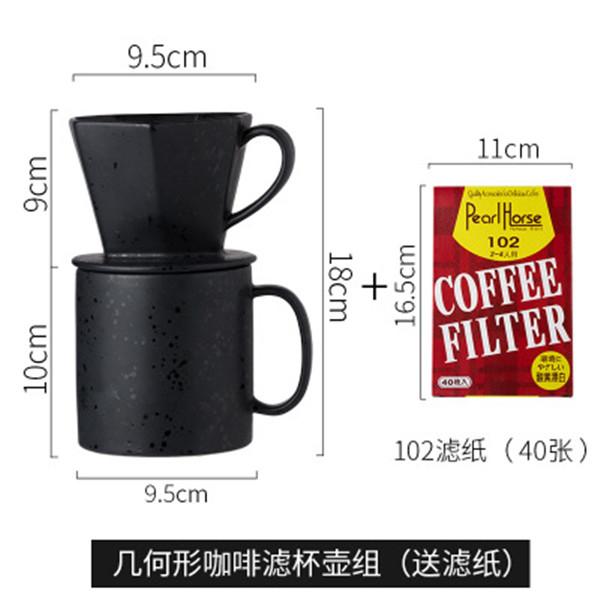 Керамическая Кофеварка Mocha, латте, кофейная Перколятор, горшок, воронка, форма эспрессо, капельная Кофеварка с фильтром для кофе, бумага(Китай)