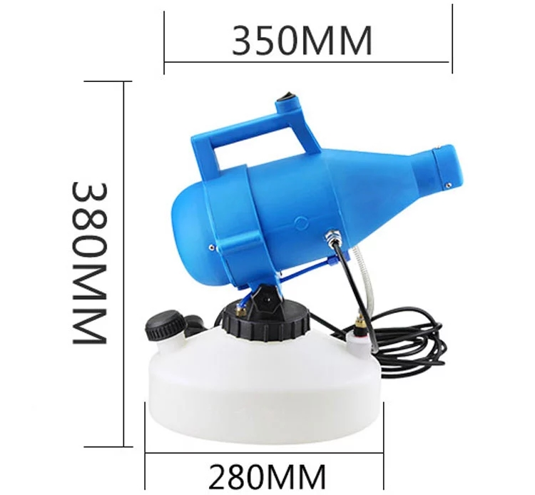 4.5L 1200W Mini fog machine cold fogger portable electric hospital disinfection sprayer