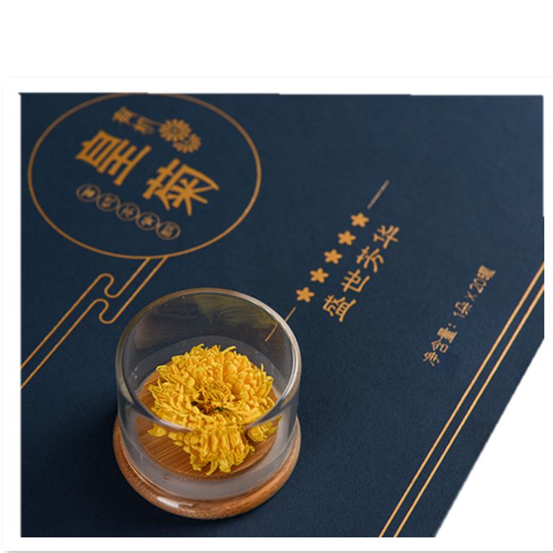 New Listing Chinese Yellow Chrysanthemum Flower Tea - 4uTea | 4uTea.com