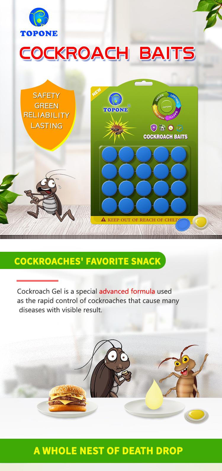 Topone แมลงสาบเหยื่อ strong effect เหนียวกลับสินค้าใหม่