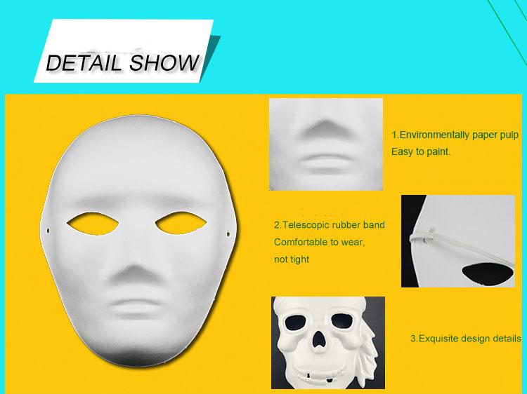 Party Masks - Halloween Mask Jabbawockeez Masquerade Ghost Trot ... | 562x750