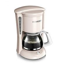 Небольшая электрическая кофемашина для эспрессо, пенопластовая кофеварка, Кофеварка Americano с кофемолкой и вспенивателем молока(Китай)