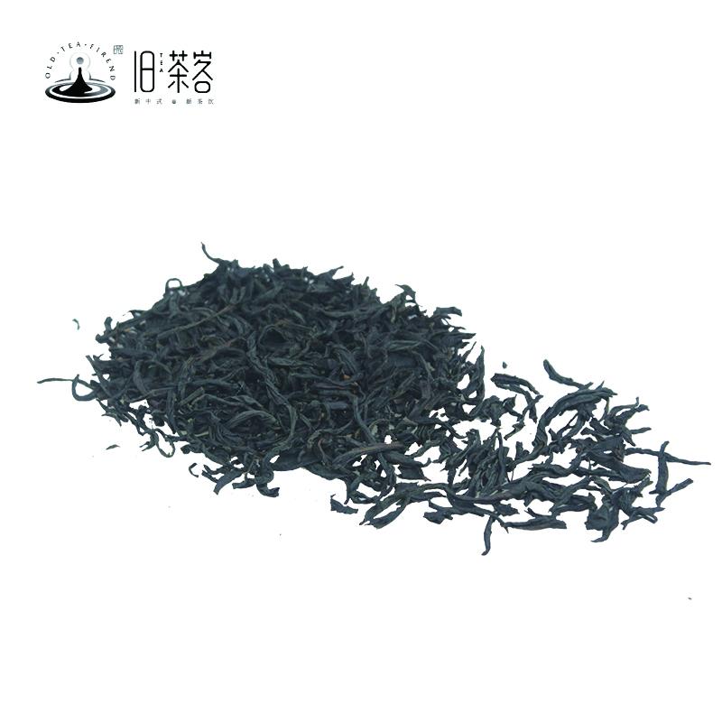 China guangzhou Honey tea High quality strong fragrance and taste - 4uTea | 4uTea.com