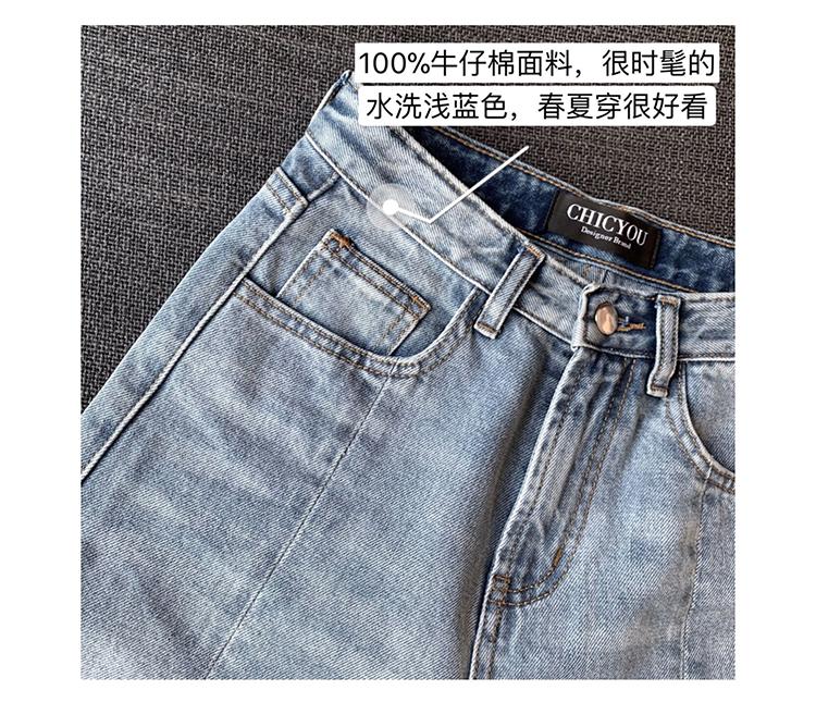 Pantalones Vaqueros Acampanados Para Mujer Estilo Boyfriend Corte De Bota Oem De Fabrica Buy Vaqueros Boot Cut Jeans Denim Pantalones Product On Alibaba Com